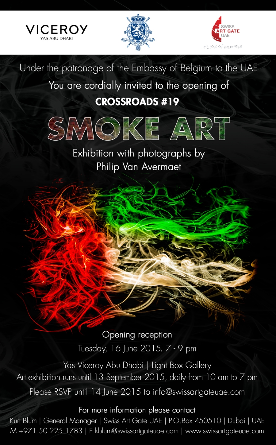Crossroads #19,Smoke Art,philip Van Avermaet,photography, exhibition, Abu Dhabi
